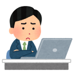 https://startuphk.jp/wp-content/uploads/2018/03/kaisya_komaru_man-150x150.png