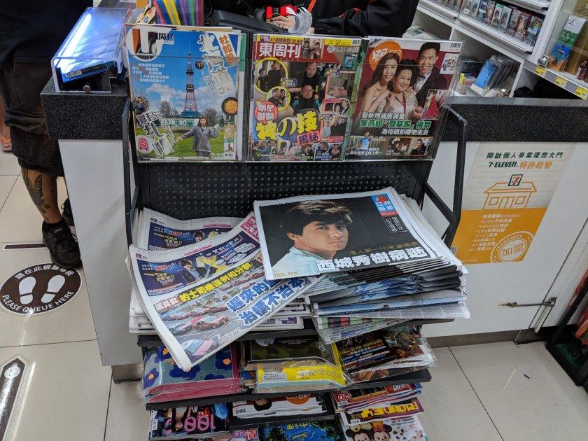 香港の広告・PR